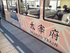 太宰府 電車