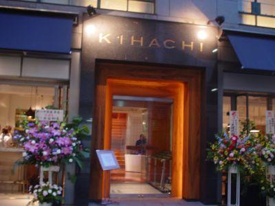 レストランKIHACHI銀座本店