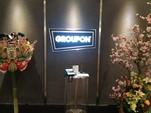 グルーポン・ジャパン