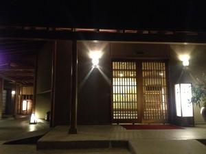 熱海起業家合宿