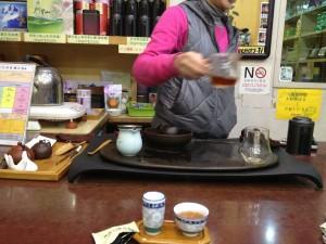 台湾 茶屋