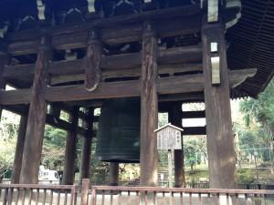 京都 智恩寺