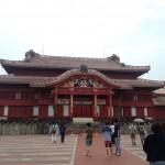 沖縄と観光・ビジネス