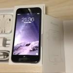 画面割れのiPhone4SをSIMフリーiPhone5に買い換えたら3万円儲かったのでシェア