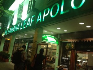 シンガポール Banana Leaf Apolo