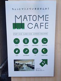 神田 マトメカフェ