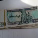 ミャンマーの通貨