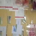 外国通貨の管理