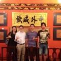 中国・香港・マカオ・マレーシア・ブルネイからの帰国