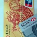 中国銀行口座開設